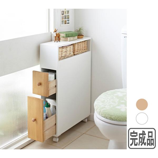 【送料無料】 多機能トイレラックQB (zacca)( キャスター付き 完成品 トイレ 収納 トイレブラシ トイレットペーパー 棚 ) 【直送】