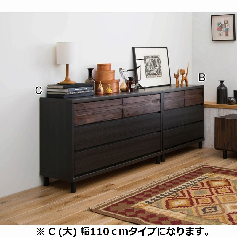 【送料無料】 ビンテージ風チェストE C(大/幅110cm) (zacca) 【直送】