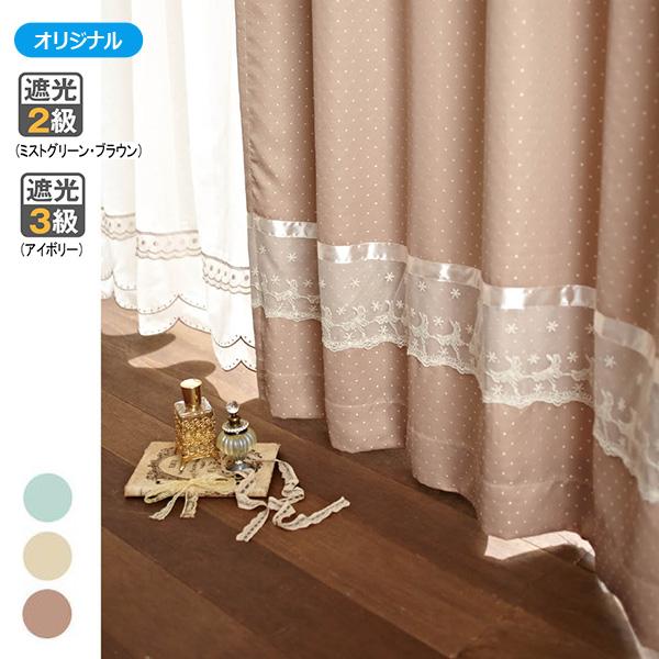 【送料無料】 遮光カーテンQB40 幅100cm×丈200cm ※2枚組 (zacca)( 遮光2級 3級 デザインカーテン おしゃれ )