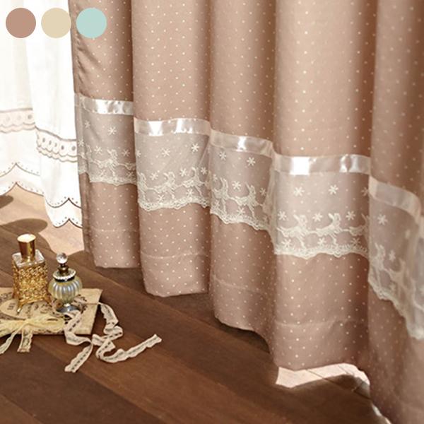 【送料無料】 遮光カーテンQB40 幅200cm×丈225cm ※1枚 (zacca)( 遮光2級 3級 デザインカーテン おしゃれ )