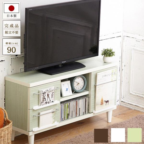 【送料無料】 奥行25cmの日本製薄型テレビ台 (幅90cm) 【大型】