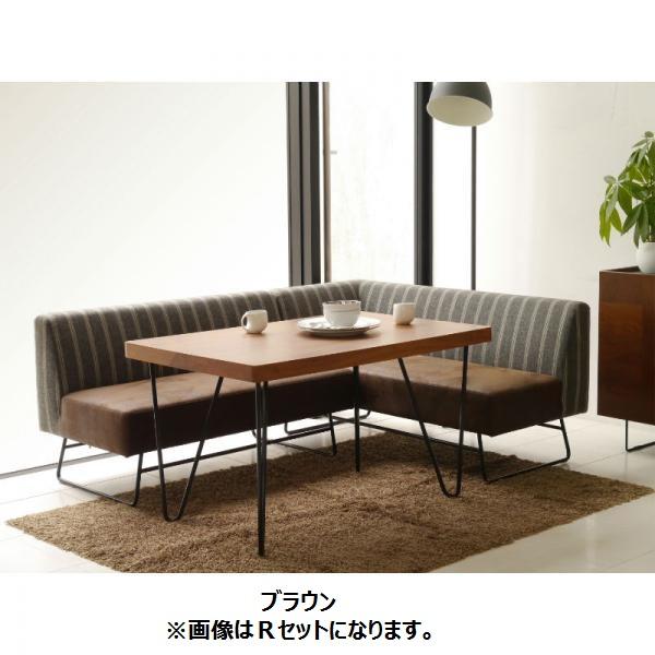 【送料無料】 カフェ風ダイニングテーブルセット【直送】