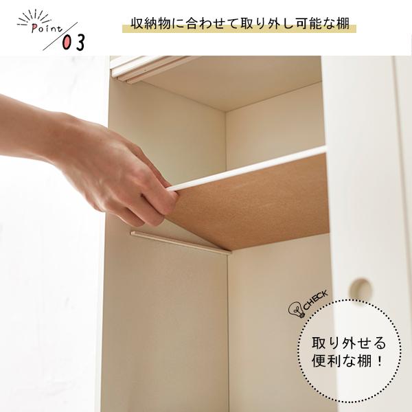トイレラック引き戸(ハイタイプ)【直送】