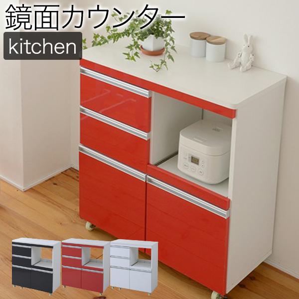 光沢のある 鏡面 仕上げ キッチンカウンター スライドテーブル 付き 幅 80 引き出し 付き キャスター付き 高さ 90 収納 棚 ラック【直送】