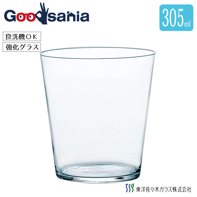カトラリ 食器 ガラス 東洋佐々木ガラス ロックグラス 薄氷 B-21109CS 日本製 公式サイト テレビで話題 うすらい 305ml 食洗機対応