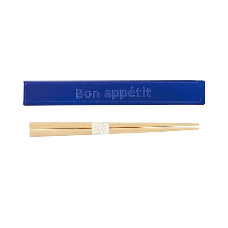 カトラリー 箸箱 箸ケース セット 竹中 箸 お買い得 メール便 ブルー T-86276 通販 箸箱セット ココポット 18cm