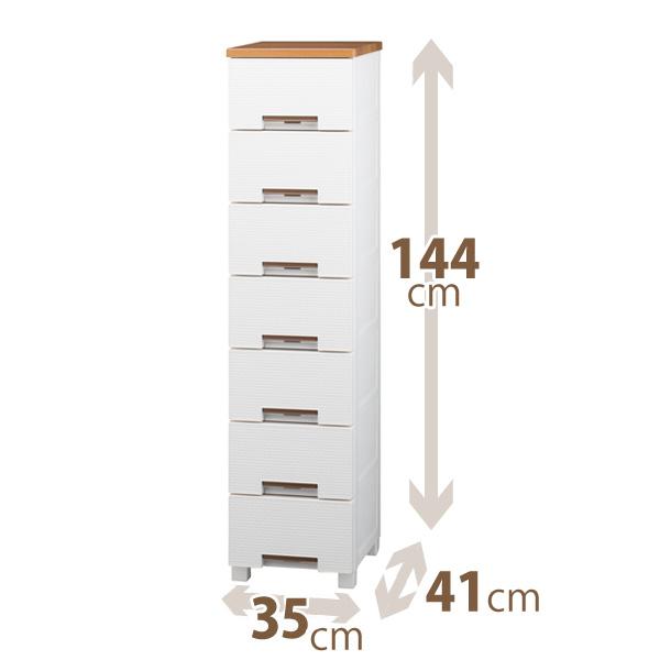 【メーカー直送】【天馬】チェスト フィッツプラス メッシュ 7段 ホワイト 奥行約41×幅35×高さ144cm FM3507