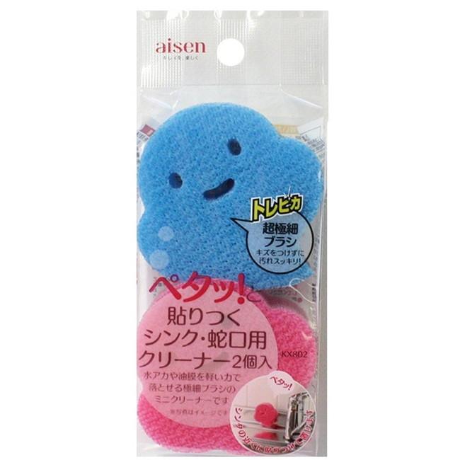 [お風呂][バス・洗面][洗面用品] アイセン スポンジ 貼りつくシンク・蛇口用2P(KX802) 【メール便】