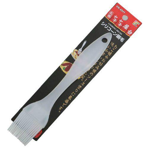 調理 調理用品 調理小物 手数料無料 和平フレイズ 刷毛 シリコンブラシ NEW ARRIVAL メール便 YR-4241 元祖ヤキヤキ屋台
