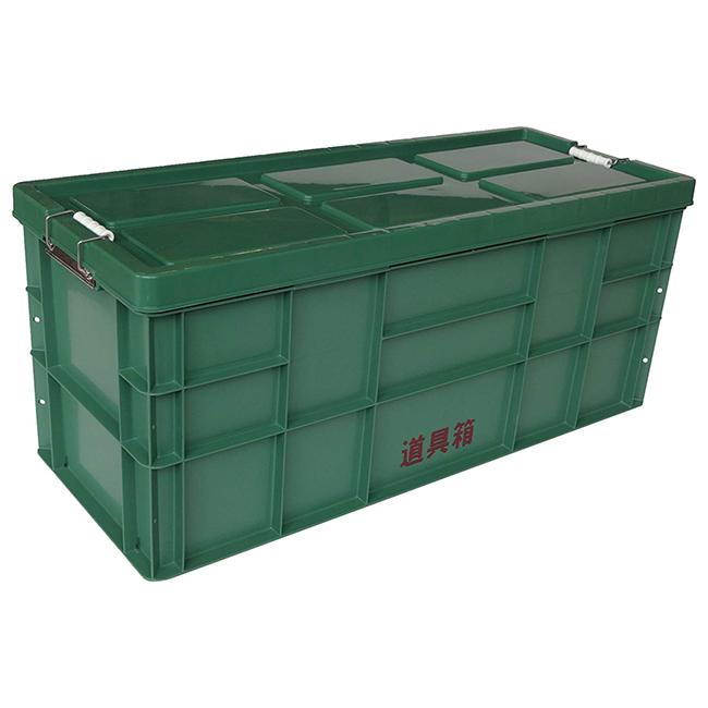 【リス】道具箱 130L 130L