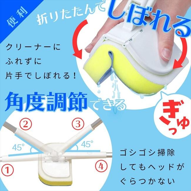 【レック】激落ちくん しぼれる! のびーる バスクリーナー ( マイクロベロア ) S-802