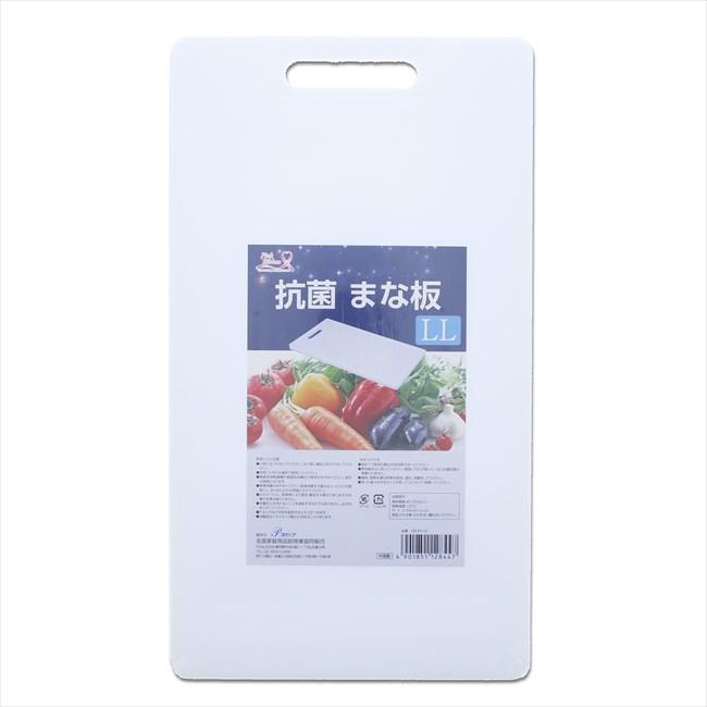 調理 包丁 キッチンバサミ まな板 PCまな板 全家協 抗菌 セール 登場から人気沸騰 国内即発送 食洗機対応 白 プラスチック LL 23×41cm