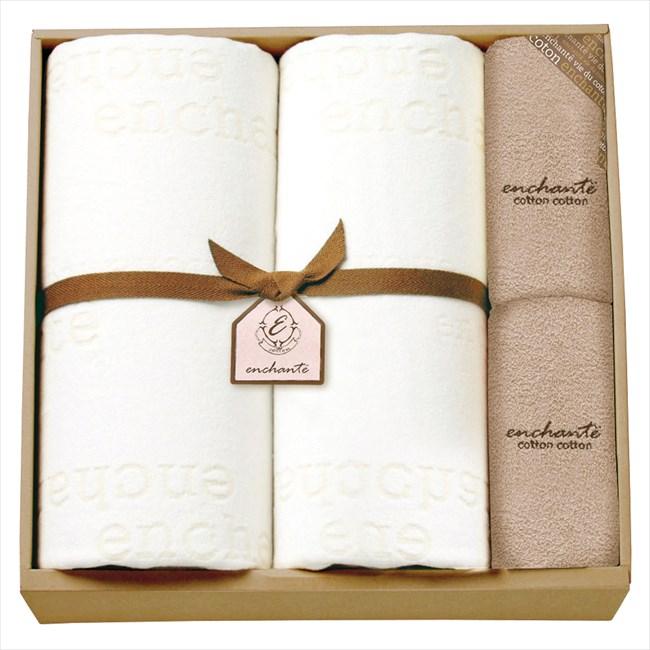 【トクダ】アンシャンテコットンコットン ジャガード綿毛布セット 4枚組 ベージュ・クリーム 【送料無料】