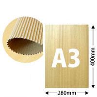 片面パットダンボール(中芯B/約3mm厚)A3サイズ約40cm×28cm 1000枚セット【送料区分3】