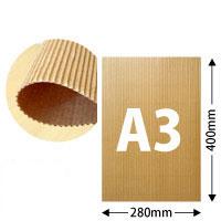 片面パットダンボール(クラフト/約2mm厚)A3サイズ約40cm×28cm 1000枚セット【送料区分5】