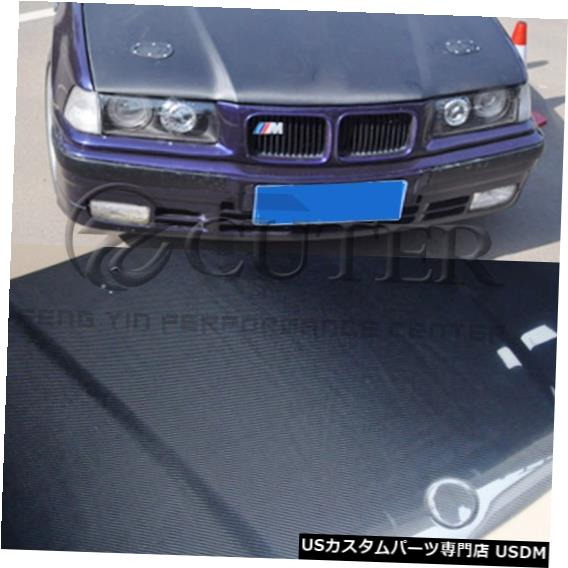 輸入カーパーツ E36 3シリーズセダンオリジナルスタイルカーボンファイバーフロントエンジンフードボンネットエンジンカバーBMW E36 325iセダン92-99 E36 3 series Sedan Origianl style Carbon Fiber Front engine Hood Bonnets engine Covers for BMW E36 325i Sedan 92-
