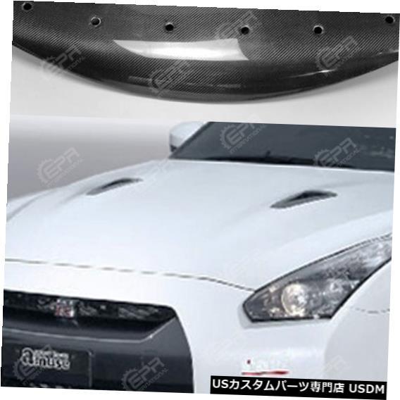 輸入カーパーツ 日産R35 GTRアーリーアミューズスタイルカーボンファイバーフロントリップ(アンダートレイ付き)光沢仕上げバンパースプリッターパーツチューニングボディキット For Nissan R35 GTR Early Amuse Style Carbon Fiber Front Lip With Undertray Glossy Fini
