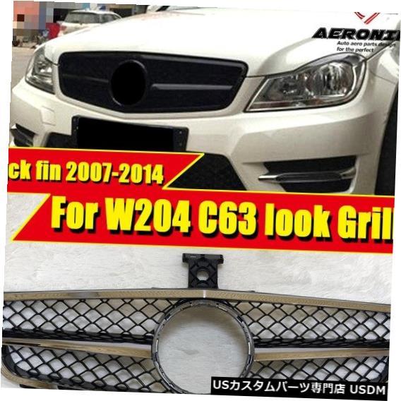 新発売の 輸入カーパーツ メルセデスCクラスC204 W204 S204スポーツフロントグリルグリルグリルC63スタイル電気メッキブラックダイレクト1:1交換2007-14 For Mercedes C Class C204 W204 S204 Sports Front Grille Grill Grills C63 Style Electroplate Black Direct 1:1 Replaceme, 大野原町 f4007a20