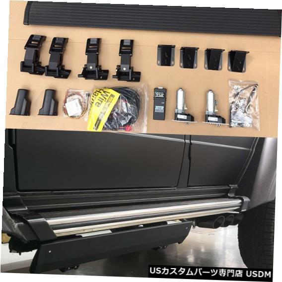 輸入カーパーツ W463 Gサイドステップfor G500 G63 4X4ワゴンサイドステップエレクトリック W463 g side steps for g500 g63 4X4 wagons side steps electric