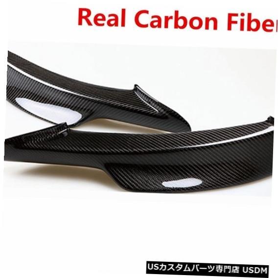 【楽ギフ_のし宛書】 輸入カーパーツ リアルカーボンファイバー/樹脂ユニバーサルカーフロントバンパーリッププロテクタースポイルサイドスプリッターBMW E90 335i LCI M-Tech Real Carbon Fiber / Resin Universal Car Front Bumper Lip Protector Spoile Side Splitter For BMW E90 335i LCI, グッドワンショッピング 844f037d