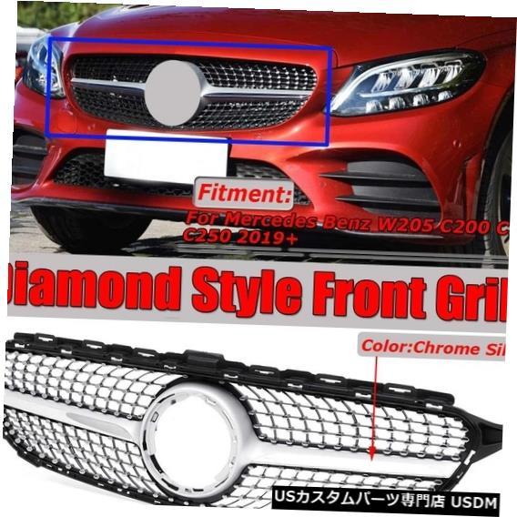 【限定品】 輸入カーパーツ 新しいダイヤモンドスタイルの車のフロントグリルグリルカバートリムベンツW205 C200 C300 C250 2019+光沢のあるブラック/クロームシルバー New Diamond Style Car Front Grille Grill Cover Trim For Mercedes For Benz W205 C200 C300 C250 2019+ Golssy, カグコレマーケット 5046bf21