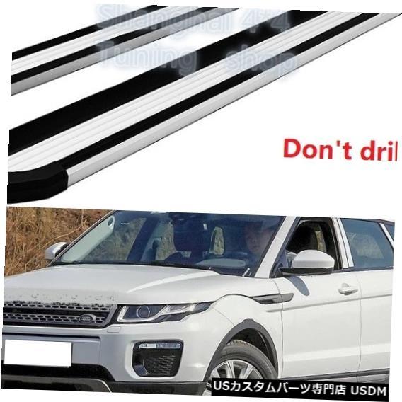 人気商品 輸入カーパーツ ランドローバーレンジローバーエボク2011 side 2012 2013 running 2014 2015 2016 2017 2012 2018ランニングボードサイドステップナーフバー良質 New for Land Rover Range Rover Evoque 2011 2012 2013 2014 2015 2016 2017 2018 running board side step Nerf bar good qual, SCAY web market:d31bac7a --- gerber-bodin.fr