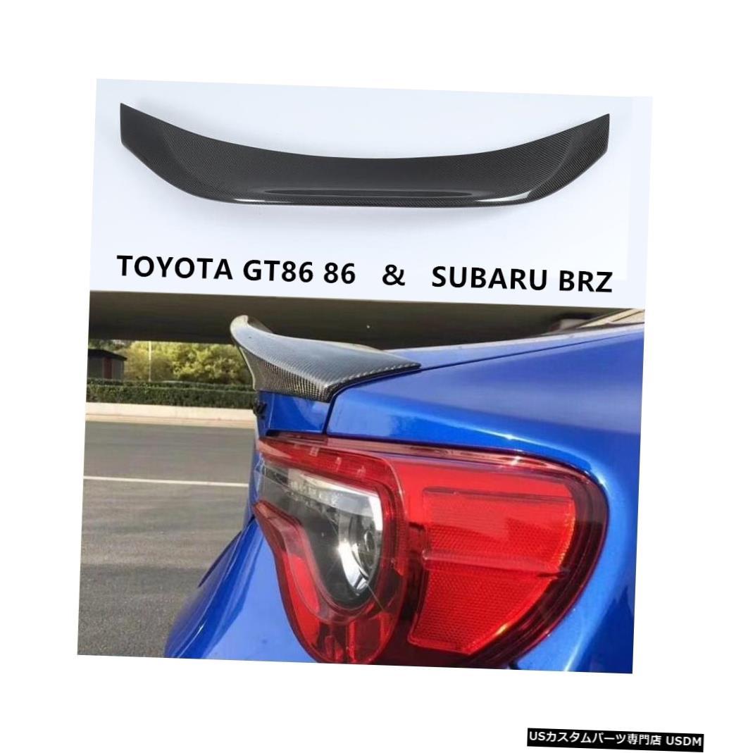 非常に高い品質 輸入カーパーツ カーボンファイバースポイラートヨタGT86 86とスバルBRZ 2012 2013 2014 2015 2016 Toyota 2016 2017 2017 2018高品質ウィングリップスポイラー Carbon Fiber Spoiler For Toyota GT86 86 & For SUBARU BRZ 2012 2013 2014 2015 2016 2017 2018 High Quality Wing Lip Spoile, SUGAR JEWEL:e245b8ae --- gerber-bodin.fr