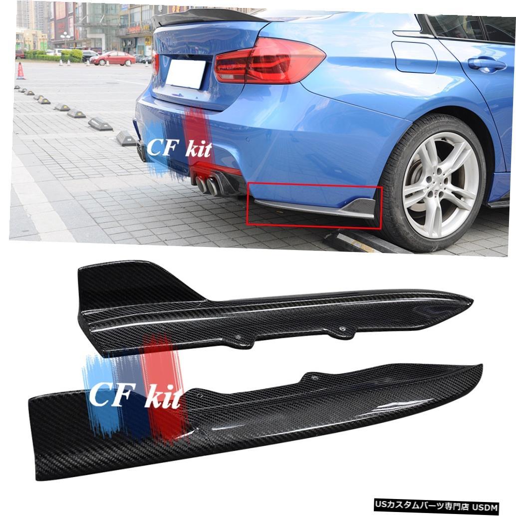 売れ筋 車用品 バイク用品 >> パーツ その他 輸入カーパーツ CFキットOTDスタイルリアバンパーリップスポイラー用BMW F30 MTリアルカーボンファイバーMテックスプリッターカースタイリング CF Kit OTD Style Rear Car BMW Splitters Styling セール商品 Spoiler MT For Carbon Fiber Bumper Real Lip Tech M