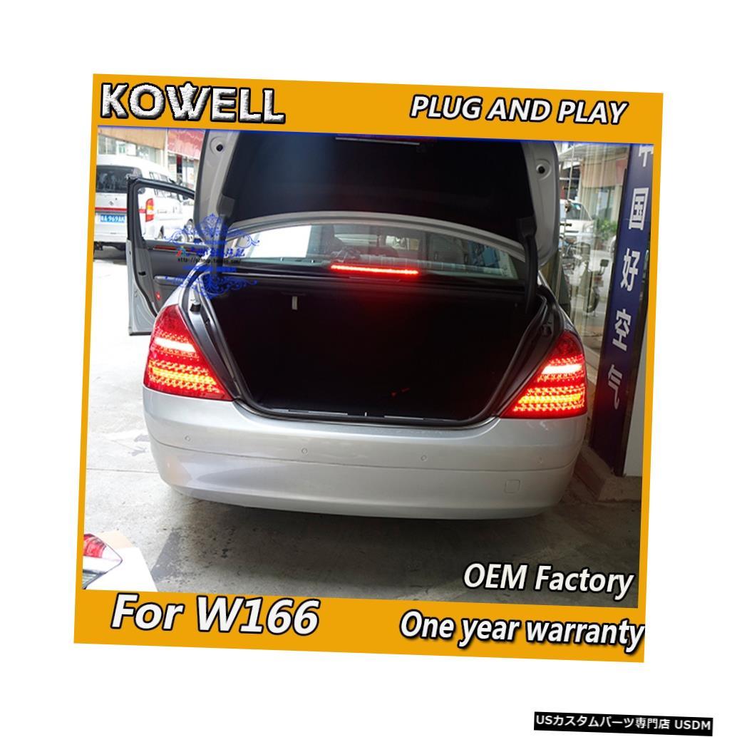 人気満点 輸入カーパーツ KOWELLカースタイリングメルセデスベンツW221 2006-2013 S300 S320 S350 S400 S600のLEDテールランプランプ KOWELL Car Styling for Mercedes-Benz W221 2006-2013 LED taillight lamp for S300 S320 S350 S400 S600 led rear lamp led taillight, EUROMARKET(ユーロマーケット) bd866808