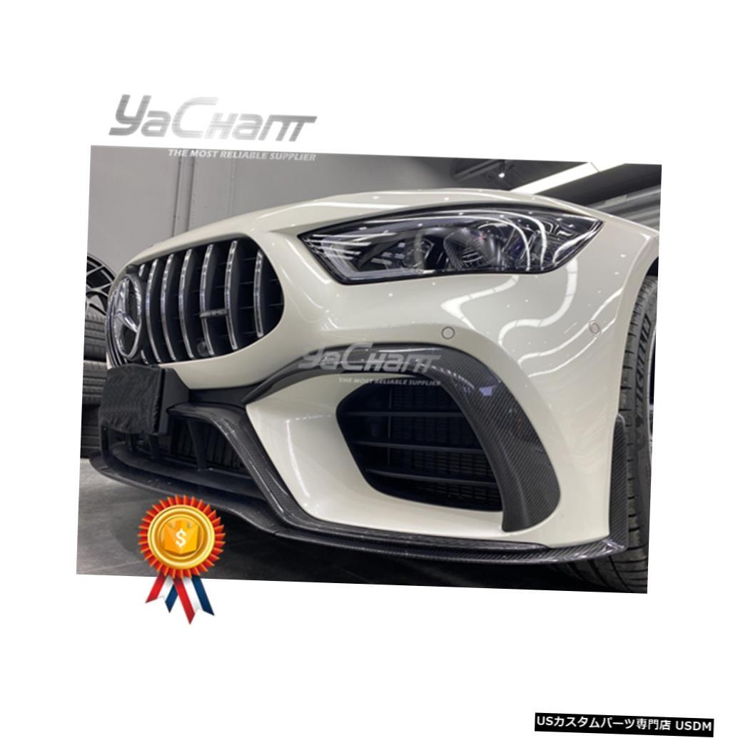 【美品】 輸入カーパーツ 2019-2020 MB AMG GT63 4DクーペOEMスタイルフロントバンパーカナードに適したカーボンファイバー/ファイバーグラスフロントカナード Carbon Fiber/Fiber Glass Front Canard Fit For 2019-2020 MB AMG GT63 4D Coupe OEM Style Front Bumper Canards, トヨオカシ e1d3b7fc