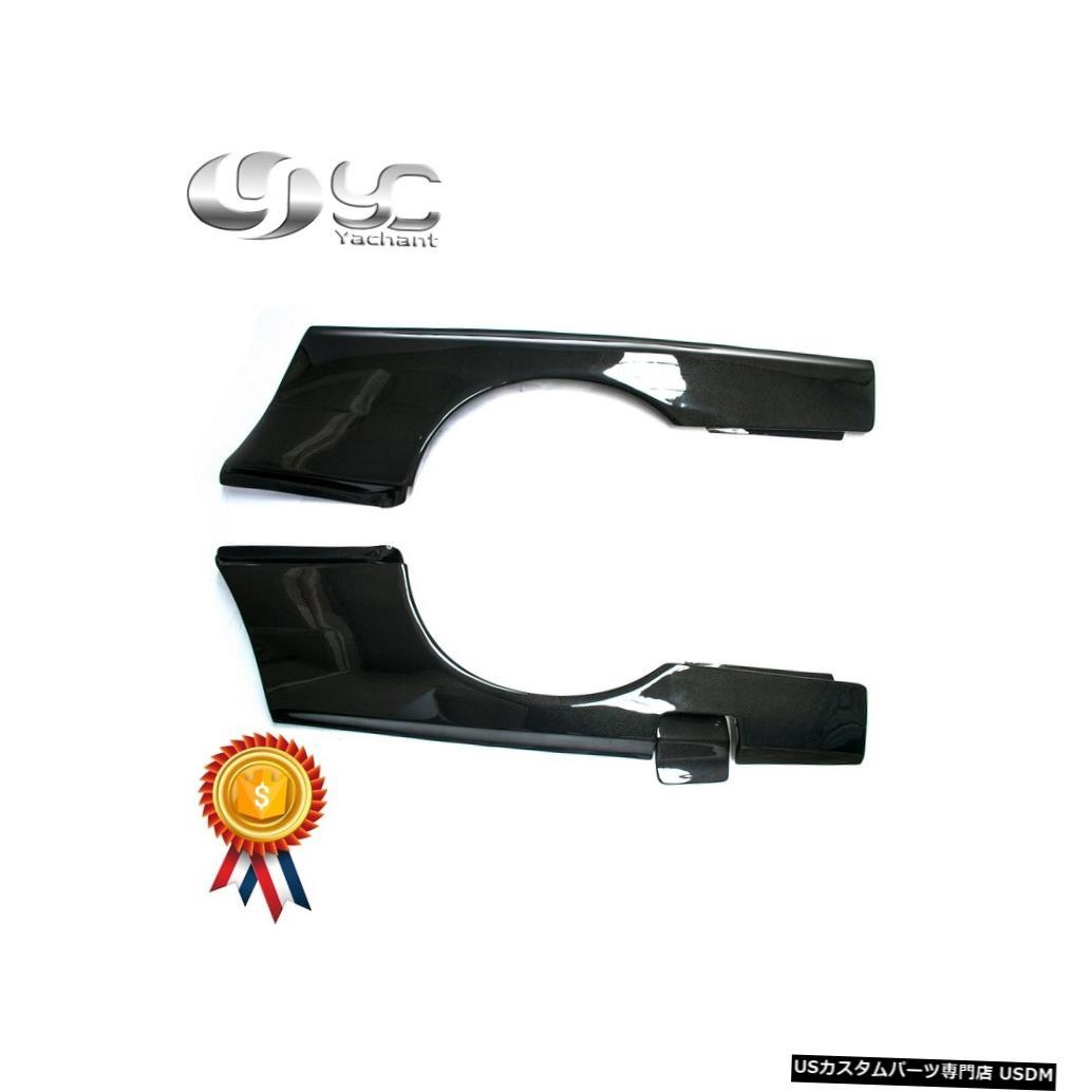 【メーカー公式ショップ】 輸入カーパーツ カースタイリングカーボンファイバーリアフェンダーフィット1999-2002スカイラインR34 GTT GTRスタイルリアオーバーフェンダーフレアフューエルキャップ付き Car-Styling Carbon Fiber Rear Fender Fit For 1999-2002 Skyline R34 GTT GTR-Style Rear Over, Gardens Market 78d9ab7c