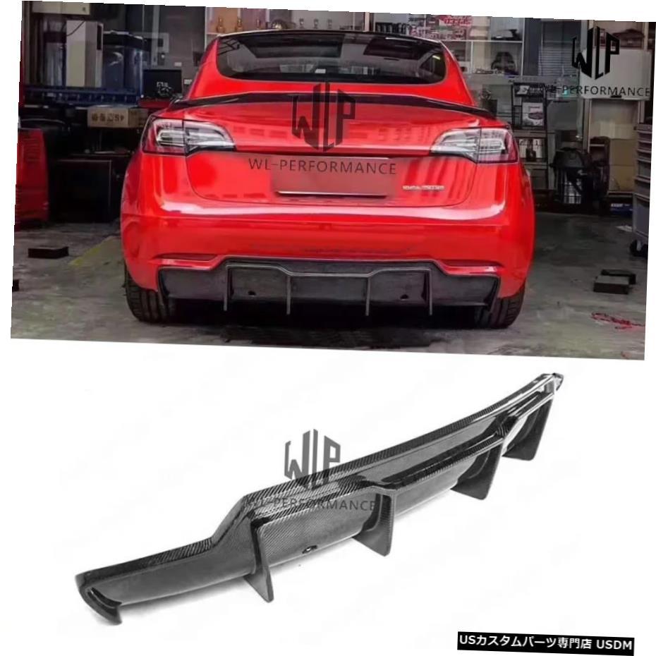 最高級のスーパー 輸入カーパーツ モデル3テスラ用高品質カーボンファイバーリアディフューザーリアリップカースタイリングモデル3車体キット16-19 Model Lip Car 3 High Quality Carbon Body Fiber Rear Diffuser Rear Lip Car Styling For Tesla MODEL 3 Car Body Kit 16-19, 小さな大工さん:6f6b6e6d --- pavlekovic.hr