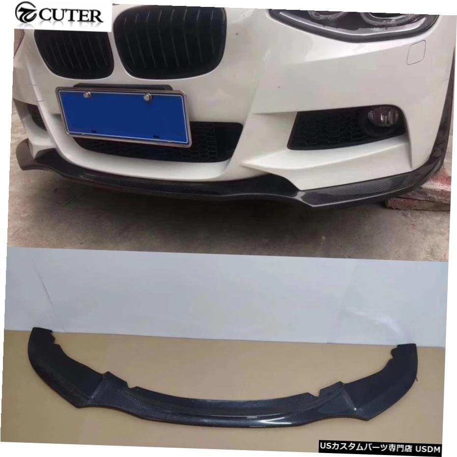 最安値で  輸入カーパーツ BMW 118i F20 116i 118i 125i1シリーズ2012用F201シリーズカーボンファイバーフロントバンパーリップスプリッター-UP F20 1 2012-UP Series 1 Carbon Fiber front bumper lip splitter for BMW F20 116i 118i 125i 1 Series 2012-UP, 伊平屋村:1b2a2567 --- online-cv.site