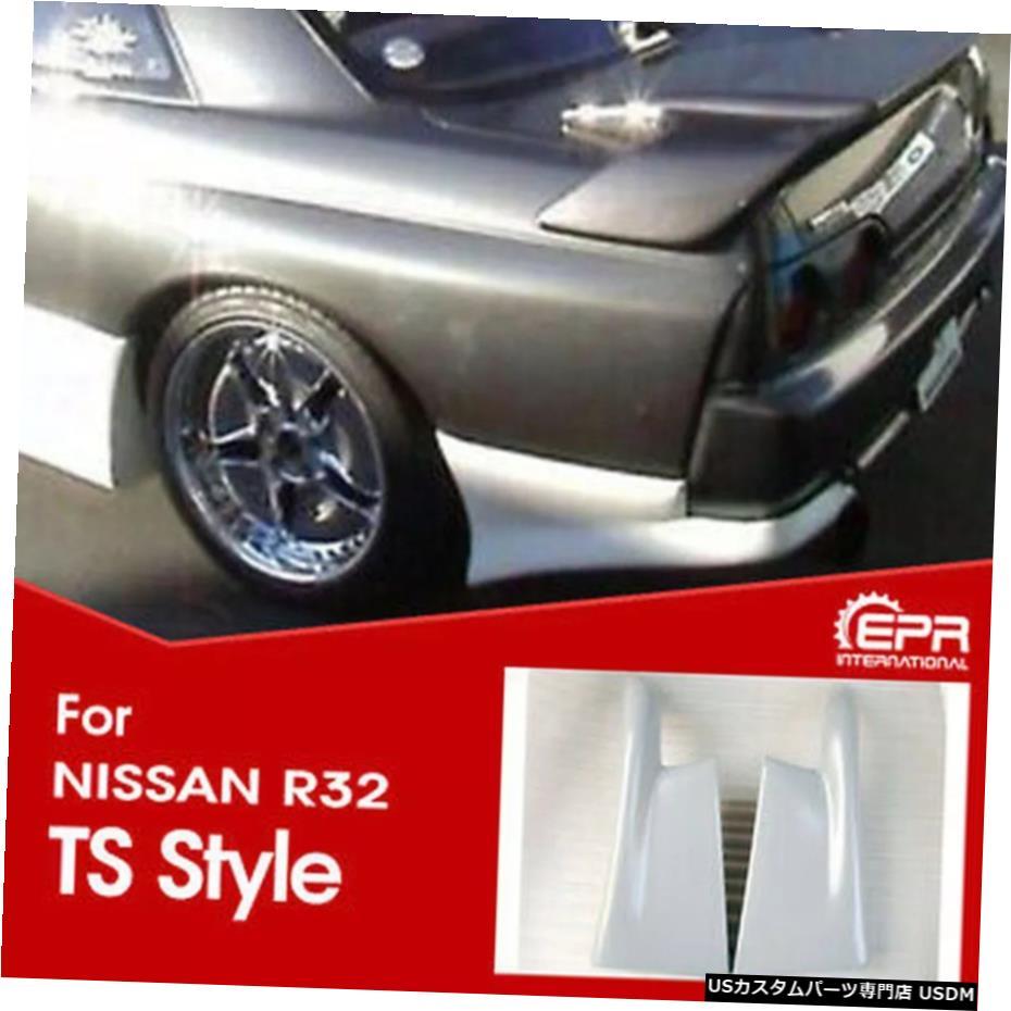 特別価格 輸入カーパーツ TSスタイルFRPファイバーグラス未塗装リアバンパースパットEPRカーアクセサリー日産スカイラインR32GTRエプロンエクステリアボディキット TS Style Exte FRP Fiber For Glass Aprron Unpainted Rear Bumper Spat EPR Car accessories For Nissan Skyline R32 GTR Aprron Exte, ノセチョウ:58ff2cce --- risesuper30.in