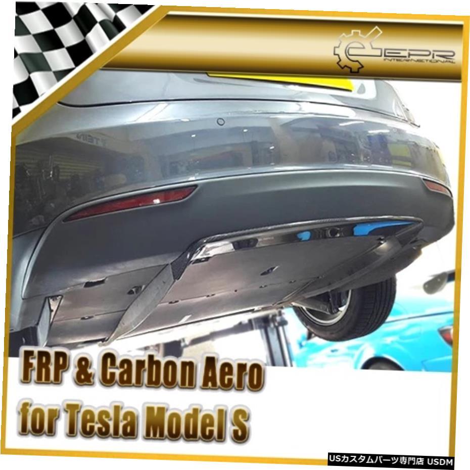 【代引可】 輸入カーパーツ テスラモデルSOEMスタイルカーボンファイバーリアセンターディフューザーのカースタイリング Tesla Car Styling For Tesla Styling Model 輸入カーパーツ S OEM Style Carbon Fiber Rear Center Diffuser, e.alamode(イーアラモード):0c6b4b51 --- fotomat24.com