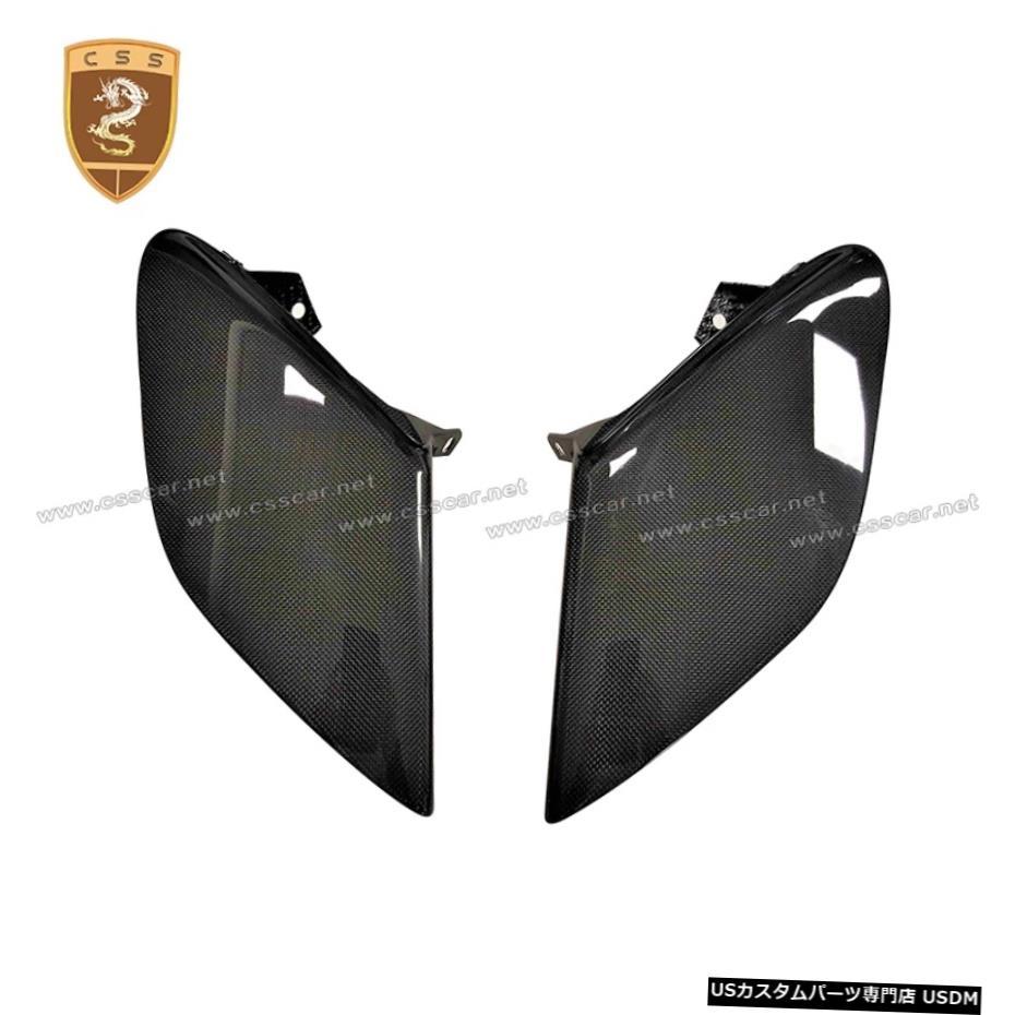 <title>車用品 バイク用品 >> パーツ その他 輸入カーパーツ フェラーリ488車体キット用カーボンファイバーサイドエアインテークカバーサイドパーツインテークフラップオートアクセサリーカースタイリング Carbon Fiber Side Air Intake Cover For Ferrari 贈り物 488 Car Body Kits Parts Flaps Auto Accessories</title>