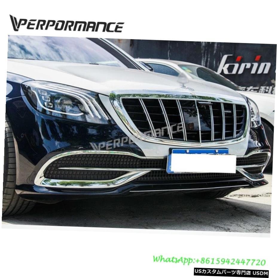【本日特価】 輸入カーパーツ S320用W222フロントグリルS300S500 W222 S600 S500 S550 W222フロントグリル用フロントグリルABS素材2014? S320 2017年 W222 front S500 grille for S320 S300 S500 S600 S500 S550 front grille for W222 front grill ABS material 2014~2017year, EbiSoundオンラインショップ:85b5fded --- inglin-transporte.ch