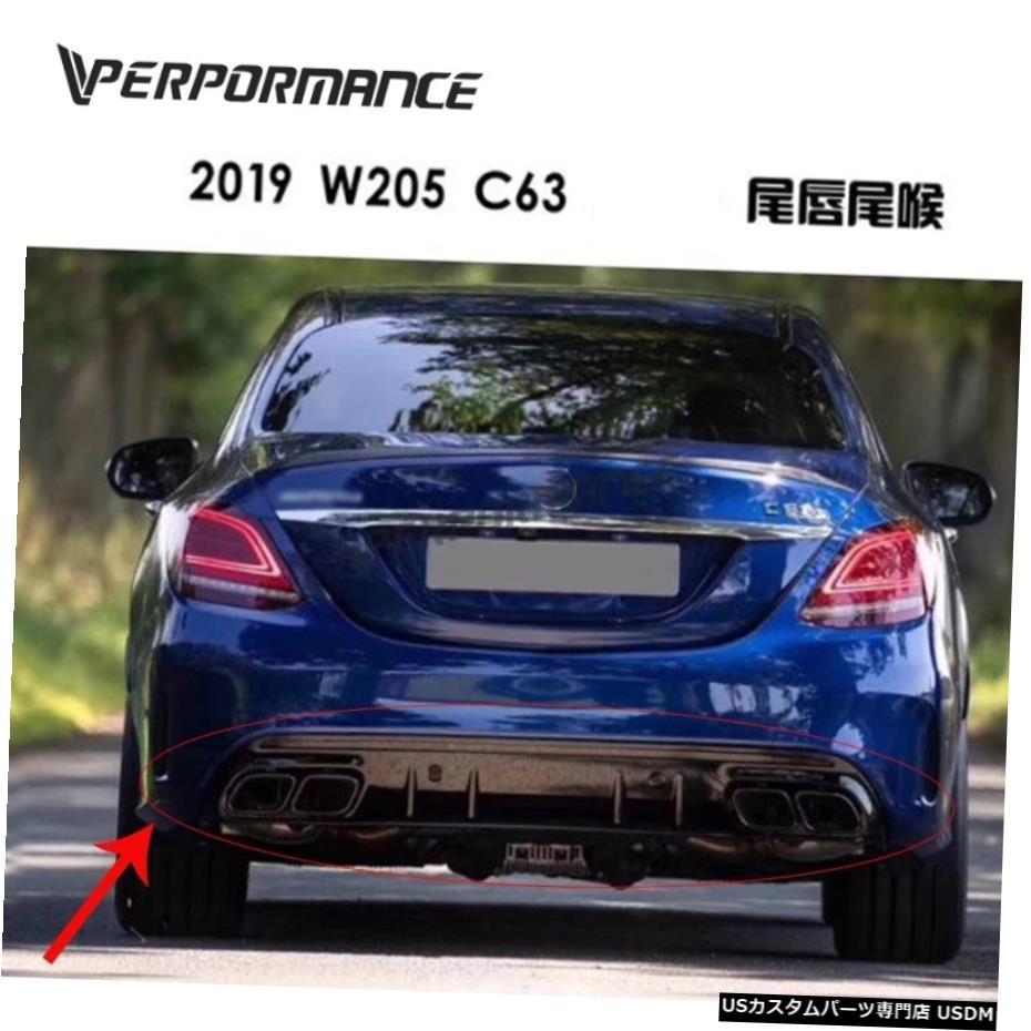 人気を誇る 輸入カーパーツ W205セダンとクーペ用のW205クーペc63リアディフューザーC200マティックC43C63 diffuser 2015?2020 W205 coupe coupe c63 rear diffuser 2015~2020 for W205 sedan and coupe C200 matic C43 C63 2015~2020, 大きいサイズのお洋服lalawish:d4539063 --- inglin-transporte.ch