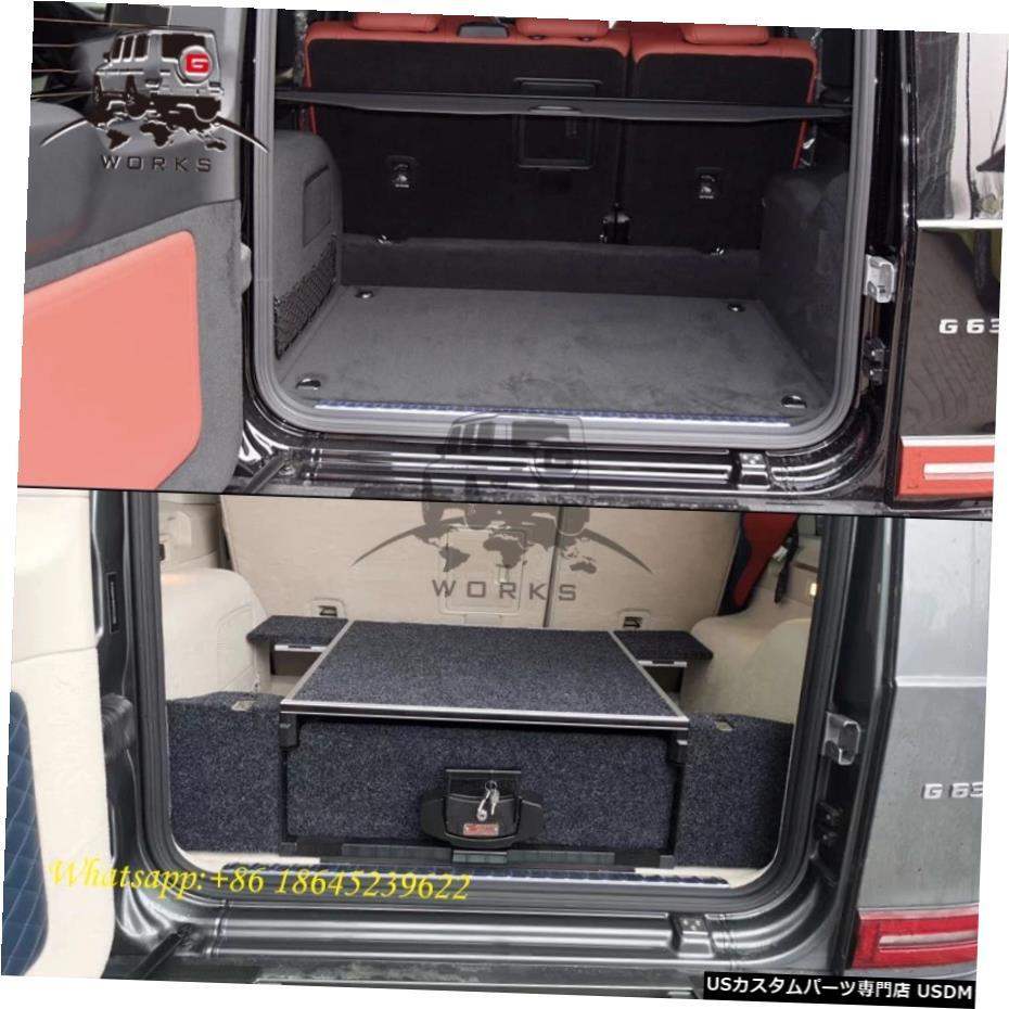 【国産】 輸入カーパーツ gクラスw463w464トランク収納ボックススエード自動車部品g500g63 storage g550 g350g550引き出し収納ボックス g class w463 w464 box g500 trunk storage box suede automotive parts g500 g63 g550 g350 g550 Drawer storage box, 伊藤書房ネット事業部:503e62a9 --- lucyfromthesky.com