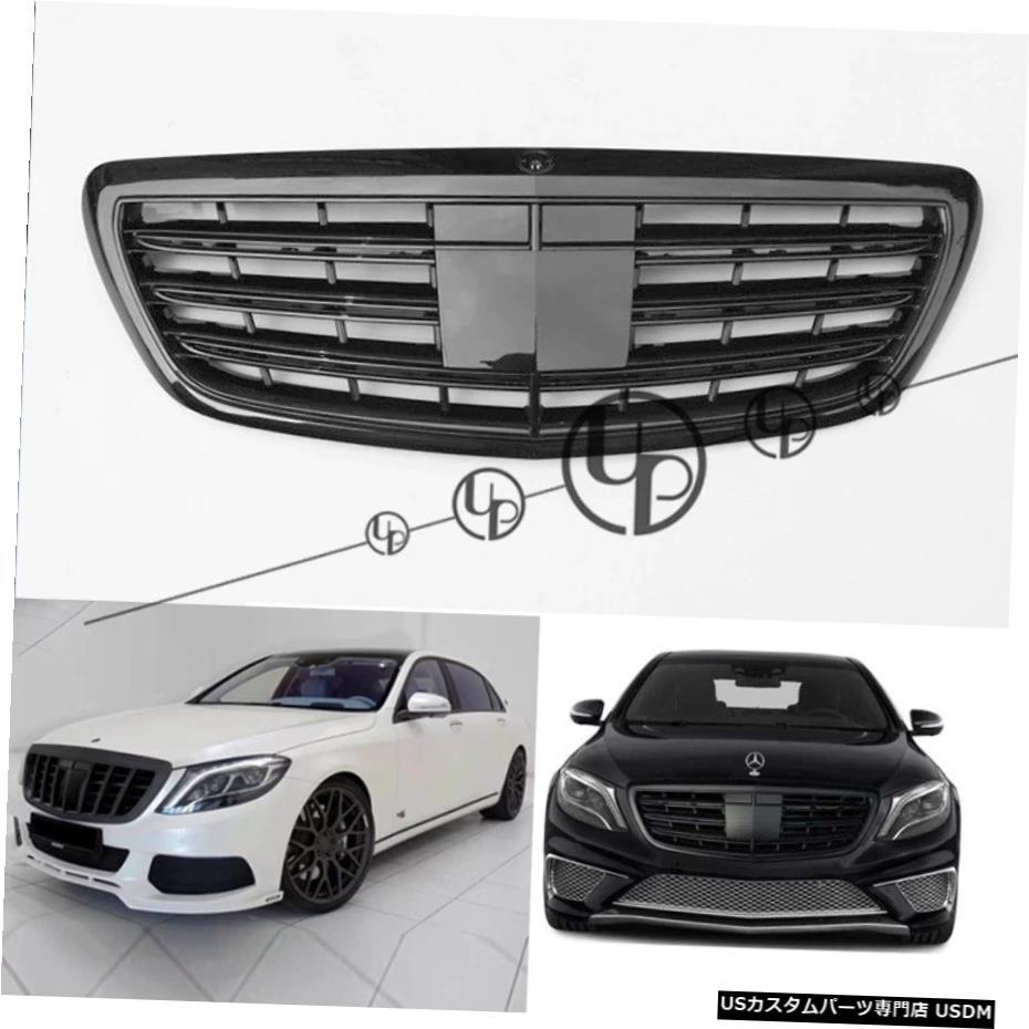100 %品質保証 輸入カーパーツ grille S320 S400 S500S600からS63S65スタイルのW222フルブラックカラーフロントグリルW222グリル2014y?ABSブラックカラー W222 ABS full black color front S500 grill for S320 S400 S500 S600 to S63 S65 style W222 grille 2014y~ ABS Black color, アトウチョウ:bda96bdd --- agroatta.com.br