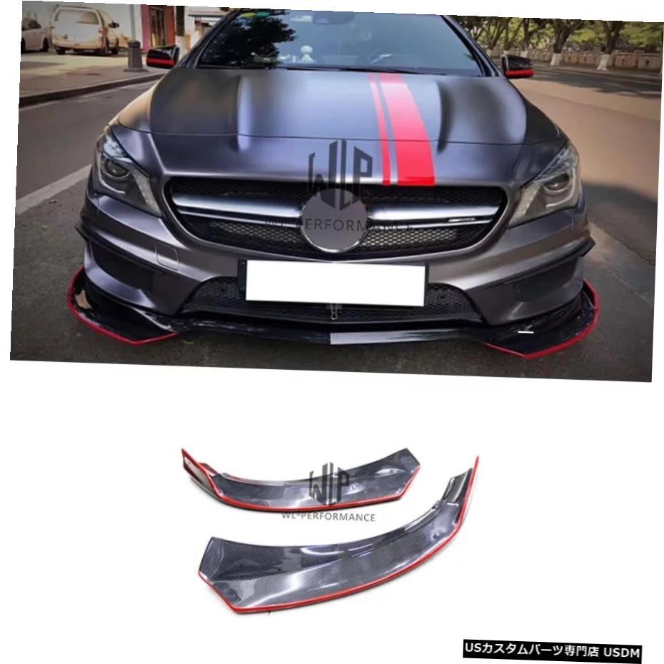 【祝開店!大放出セール開催中】 輸入カーパーツ W117レッドエッジカーボンファイバーフロントバンパーサイドスプリッターカースタイリングはメルセデスベンツCLAクラスに適合W177車体キット14-16 Class W117 Red W117 Edge Carbon Fiber CLA Front Bumper Side Splitters Car Styling Fits For Merceders-Benz CLA Class, greengreen グリーングリーン:6414de0e --- bellsrenovation.com