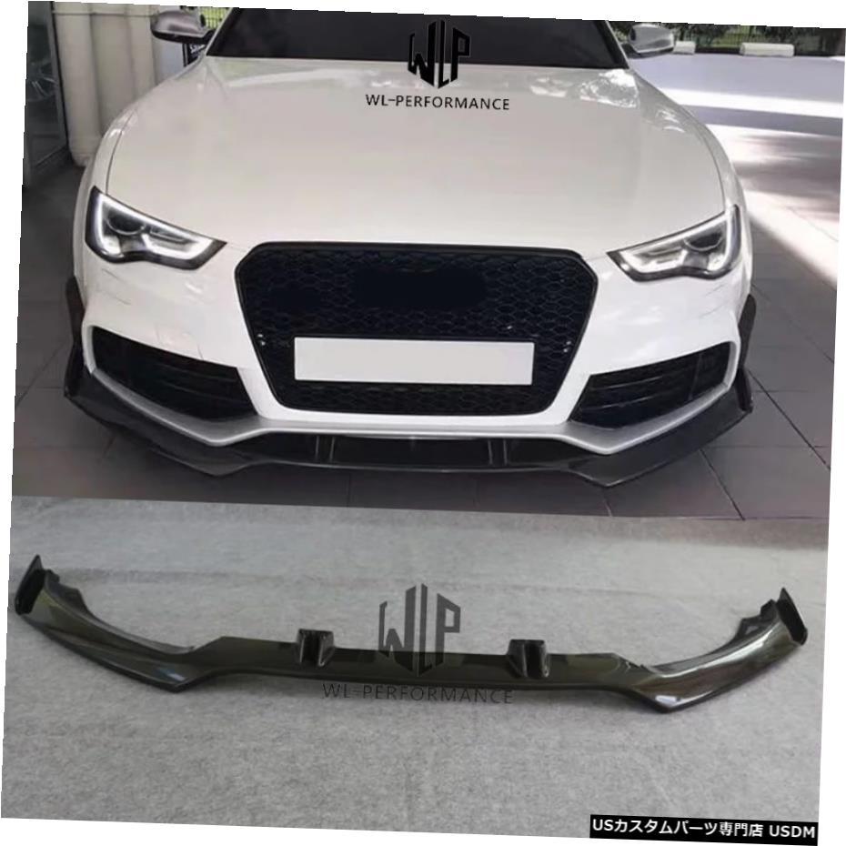 車用品 バイク用品 >> パーツ その他 輸入カーパーツ A5RS5カースタイリング高品質カーボンファイバーフロントバンパースプリッター車体キットAudiA5 RS5 2D 割り引き 4D 2012-2016 A5 Car Bumper Audi Body Styling Carbon High Splitter Kit ふるさと割 For Quality Front Fiber