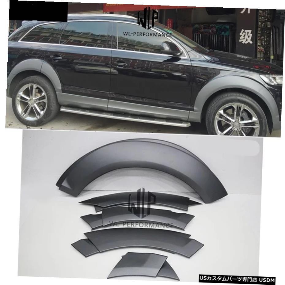 <title>車用品 バイク用品 >> パーツ 送料無料激安祭 その他 輸入カーパーツ Q7高品質ABS車体キットホイールアーチフェンダートリムカーホイールアイブロウアウディQ7カースタイリング2010-2013 Q7 High Quality ABS Car Body Kits Wheel Arch Fender Trims Eyebrow For Audi Styling 2010-2013</title>