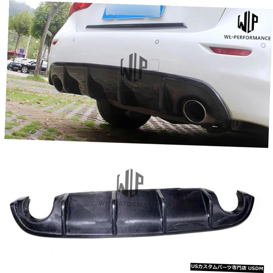日本初の 輸入カーパーツ Q50高品質カーボンファイバーリアバンパーディフューザーリアリップカースタイリングインフィニティQ50車体キット2014-UP Q50 High quality Car Carbon High fiber Rear bumper bumper diffuser Rear lip Car styling For Infiniti Q50 Car body kit 2014-UP, アウトドア&輸入雑貨 レプマート:8a844dd0 --- cranescompare.com