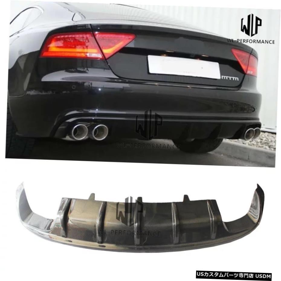 本物保証!  輸入カーパーツ A7MTMスポーツスタイル高品質カーボンファイバーリアリップディフューザーカースタイリングアウディA7車体キット2012-2014 A7 High MTM Sport Style Sport High Quality Carbon Car Fiber Rear Lip Diffuser Car Styling For Audi A7 Car Body Kit 2012-2014, GRAMAGA(グラマガ):d96d069d --- superbirkin.com