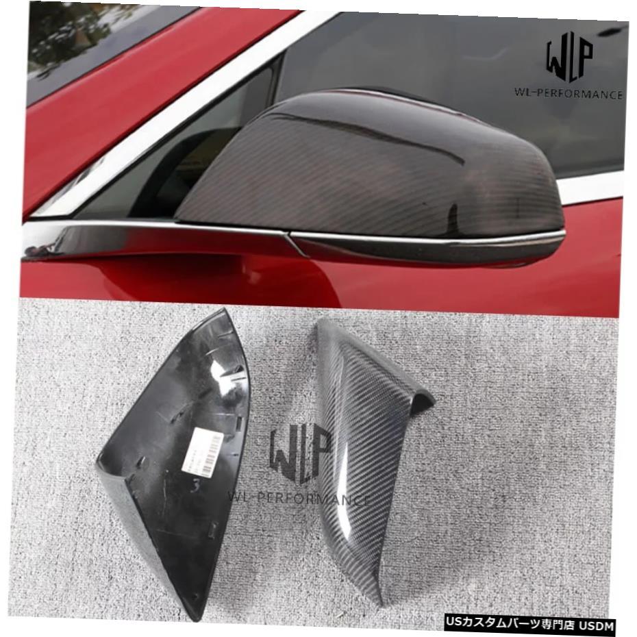 <title>車用品 バイク用品 >> パーツ その他 輸入カーパーツ モデルSの交換用高品質カーボンファイバーサイドミラーカバーテスラ用オートカーミラーキャップモデルS送料無料14-17 Model S replacement High Quality Carbon Fiber Side Mirror Covers Auto Car Caps For 新商品!新型 Tesla MODEL free shipping 14-17</title>