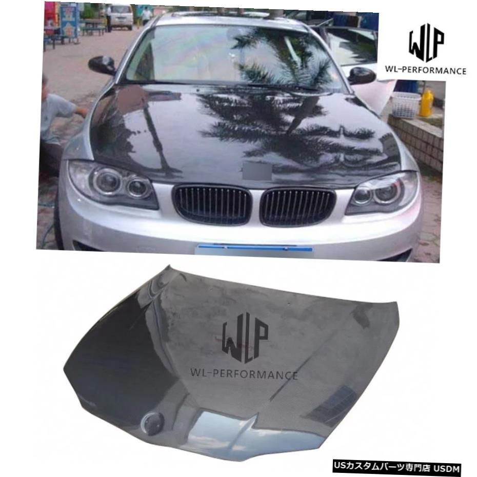【初回限定】 輸入カーパーツ E87 Front E87 BMW1シリーズ用高品質カーボンファイバーフロントエンジンフードボンネットエンジンカバーE872004-2011 E87 High Quality Carbon BMW Fiber Front Engine Hood Bonnets engine Covers For BMW 1 Series E87 2004-2011, Authentic Gallery ark:9645a950 --- mail.galyaszferenc.eu