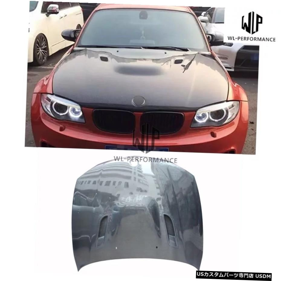 【人気ショップが最安値挑戦!】 輸入カーパーツ Style フロントエンジンフードカバー車体キットBMW1シリーズE821MASPスタイルカースタイリング用高品質カーボンファイバー04-10 Front Engine 輸入カーパーツ Hood Cover Car Body Body Kit High Quality Carbon Fiber For BMW 1 Series E82 1M ASP Style Car Styling 04-10, Jewelry CHANGE:18211c86 --- mail.galyaszferenc.eu
