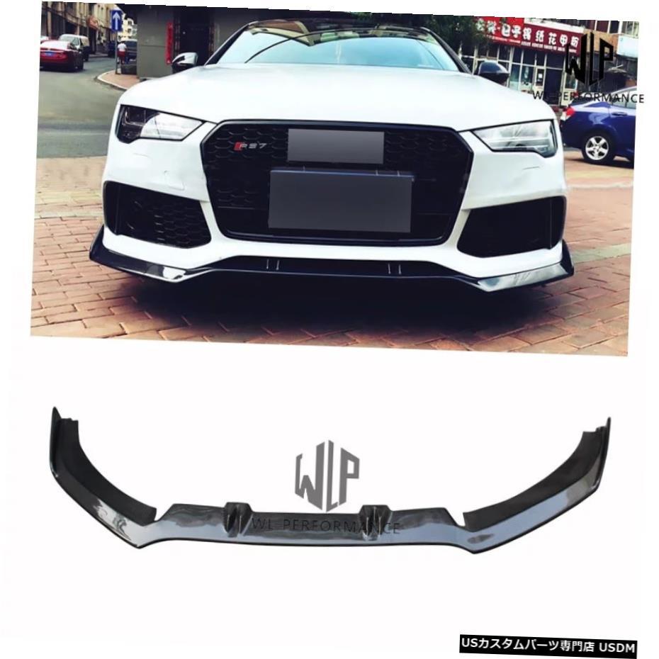 人気デザイナー 輸入カーパーツ Kit A7ABTスタイルの高品質カーボンファイバーフロントリップスプリッターカースタイリングアウディA7RS7スタイルの車体キット12-17 A7 Car ABT Style Audi High Quality Carbon Fiber Front Lip Splitter Car Styling For Audi A7 RS7 Style Car Body Kit 12-17, KIRSCHFEU(キルシュフゥ):f11216eb --- easyacesynergy.com
