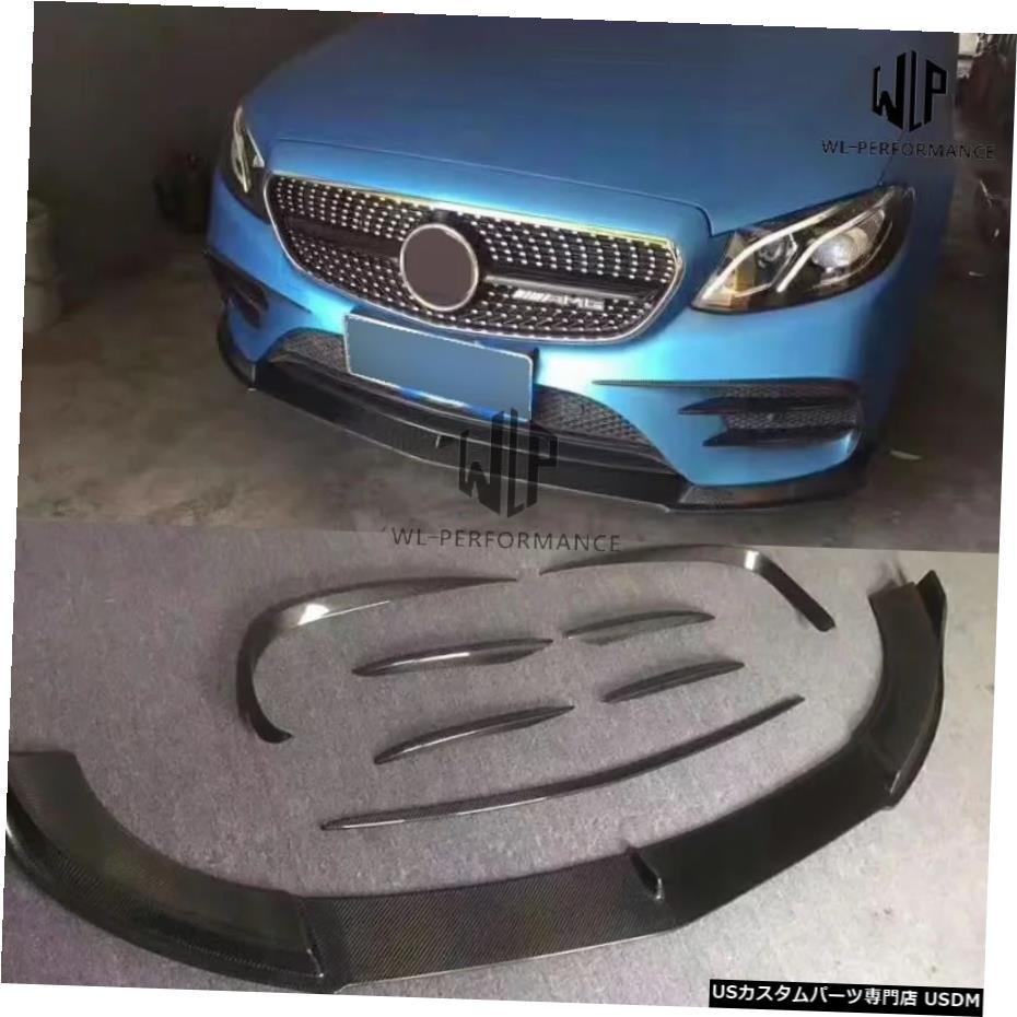 週間売れ筋 輸入カーパーツ Bumper W2138pcsメルセデスベンツ用高品質カーボンファイバーフロントバンパーエアベントデコレーションモデリングトリムW213E300ボディキット13-16 W213 for 8pcs High W213 Quality Carbon Fiber Front Bumper Air Vent Decoration Modelling Trim for Mercedes Benz W213, 天塩町:e6739258 --- pwucovidtrace.com